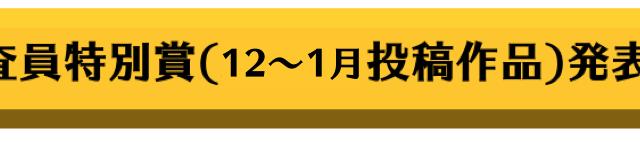 OKINAWA41フォトコンテストについて/シーズン5