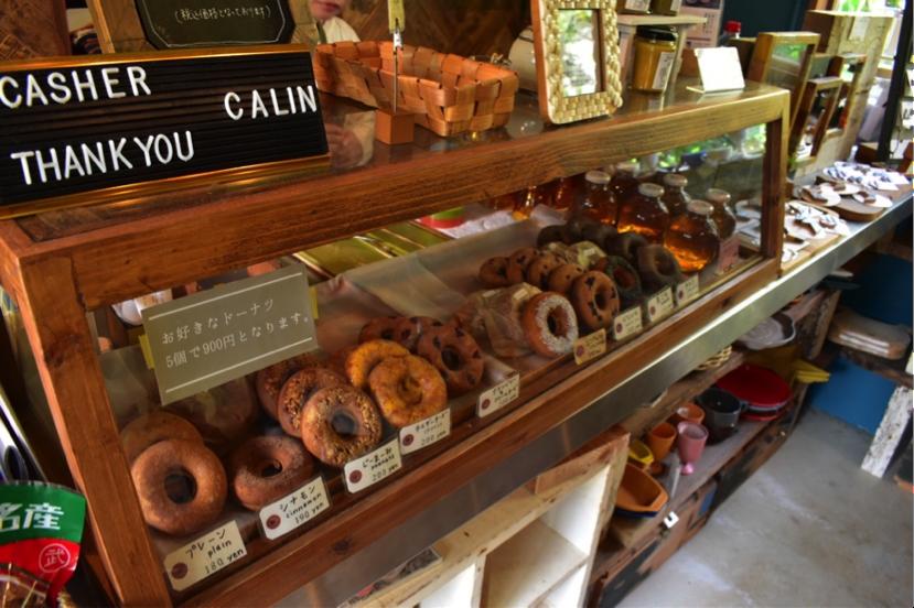 沖縄県名護市屋我地島にある古民家カフェ「CALiN(カラン)」島ドーナツとやちむん