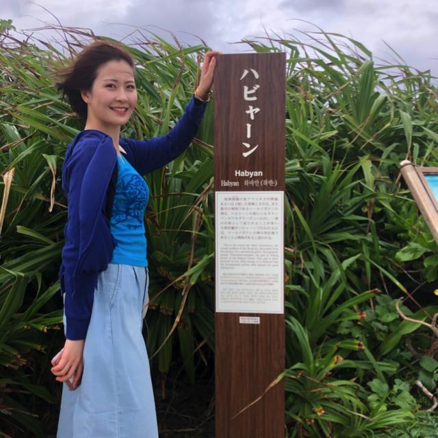 「神の島」久高島の「ハビャーン」