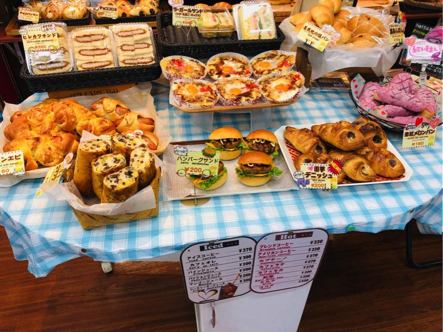 「道の駅」許田 やんばる物産センターのパン屋