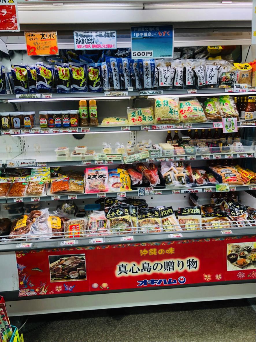 「道の駅」許田 やんばる物産センター お惣菜ブース