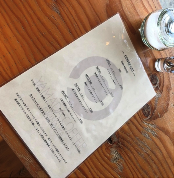 宜野湾のカフェ+珈琲焙煎店「YAMADA COFFEE OKINAWA 山田珈琲 沖縄」のメニュー