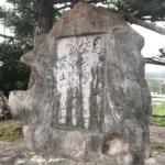 琉球芸能のゆかり#6 歌碑めぐり 恩納村の女流歌人 恩納ナビーの恩納節
