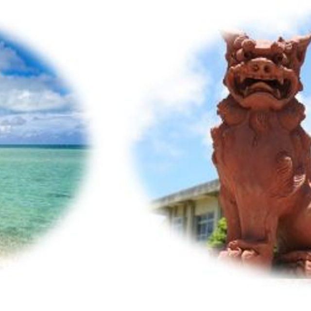 【必見】沖縄で見つかる「リゾートワーク」の魅力!沖縄を知る2泊3日の企業進出・事業連携促進プログラム参加企業募集!
